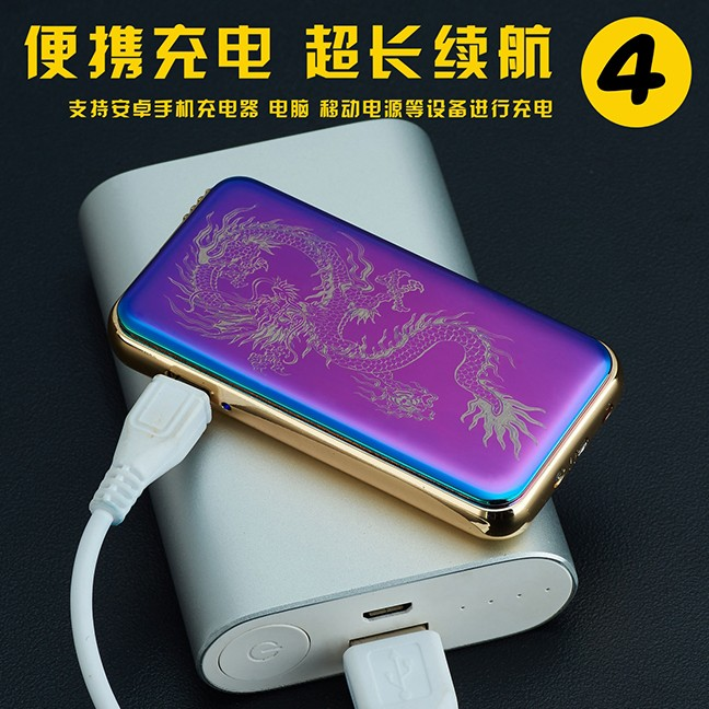 USB charging and inflatable double use lighter, windproof and ultra thin personalities, custom photo customization