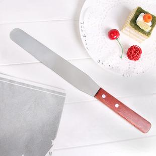多种加厚奶油抹刀 直吻刀刮平刀曲切刀 做蛋糕奶油裱花刀烘焙工具