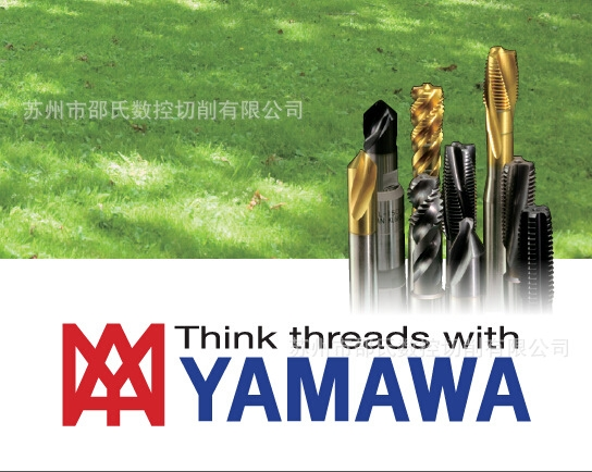 Mail agent Japan import YAMAWA tap PT pipe, wire tapping standard oblique line parallel wire tapping
