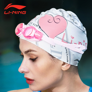 李宁近视泳镜大框透明游泳眼镜男女士防水防雾有度数的泳镜李宁