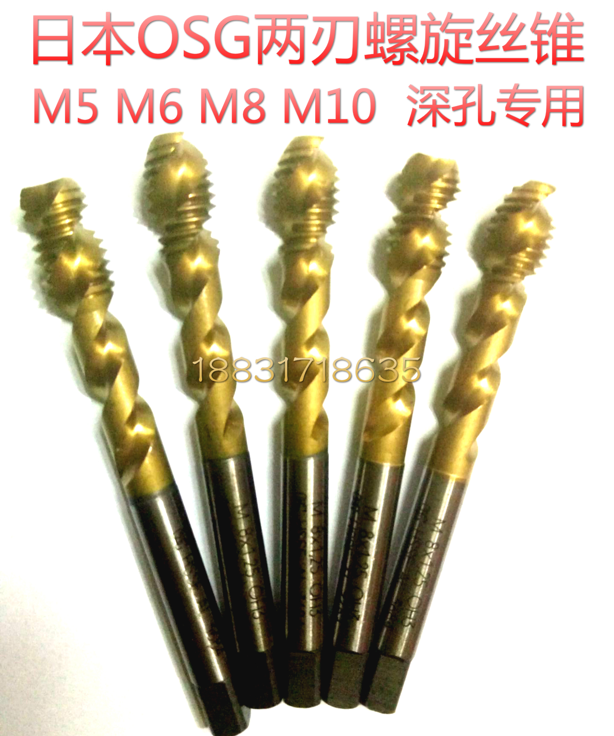 9.5 of the new imported Japanese OSG/ titanium wire tapping screw tap M3M4M5M6M8M10M12M14M16