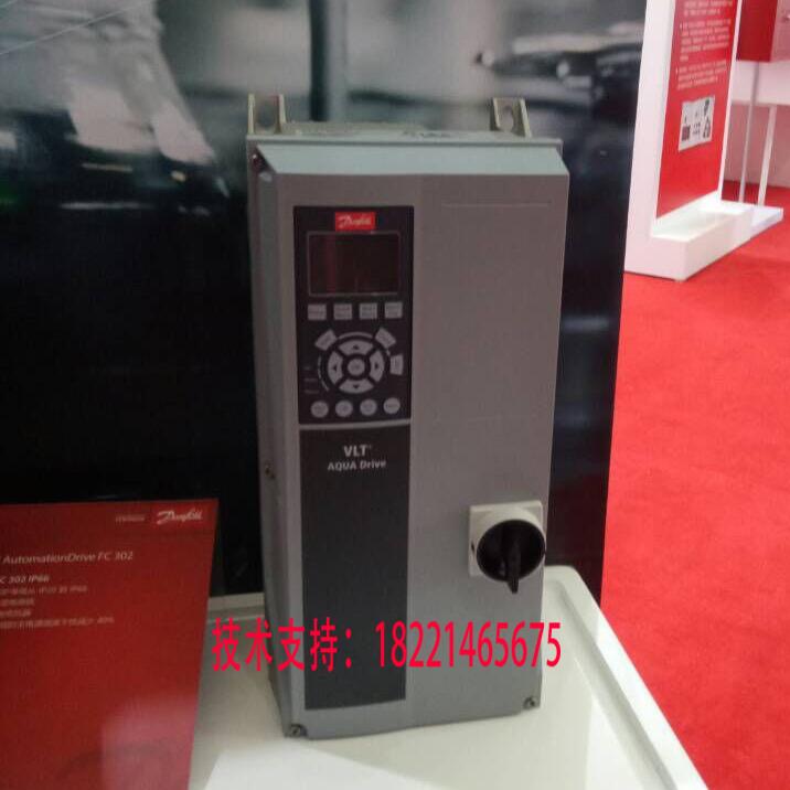 37KWFC102P37KT4E20H2XNXXXXSXXXXAXBXCXXXXDX Danfoss convertidor de frecuencia