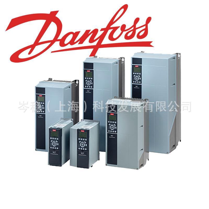 New genuine Danfoss Danfoss frequency converter 18.5KWMCD201 series MCD201018T4CV3
