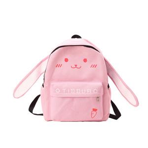 兔子小猫可爱耳朵儿童帆布补习一二三四年级小学生书包女双肩背包