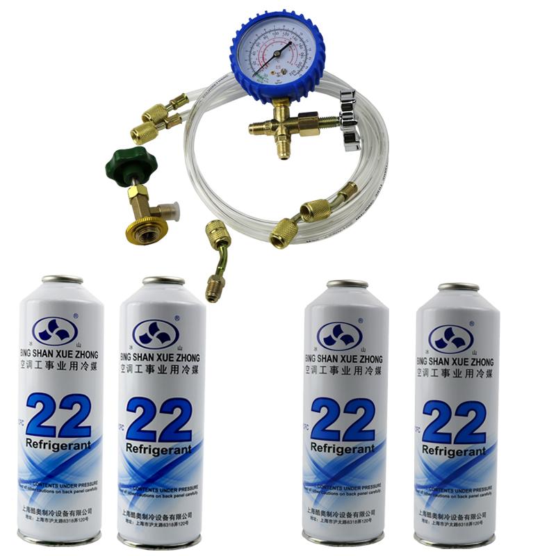Aparelhos de ar condicionado com R22 refrigerante e kit ar condicionado automotivo, AR condicionado e refrigeração refrigeração Freon)
