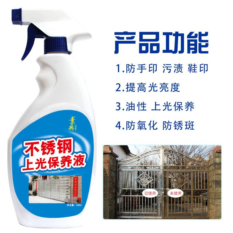 Edelstahl - Rost - polnisch - DAS Pulver Edelstahl sauber scheuerpasten und - Pulver zu oxidation.