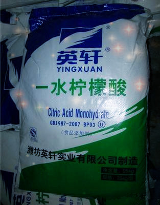 Food grade citric acid descaling and washing lotus root Xuan Shui citric acid 25kg monohydrate citric acid food grade