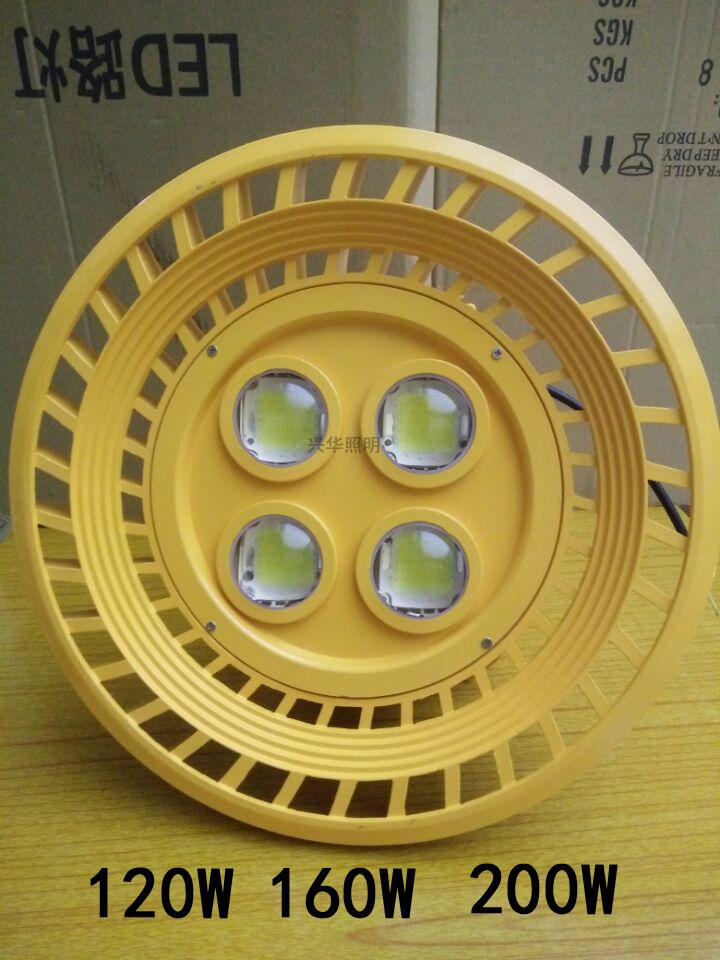 led 방폭 램프 50W80W100W150w200W30w 기와 주유소 등 터널 등 작업 모자등 던지다 빛 공장