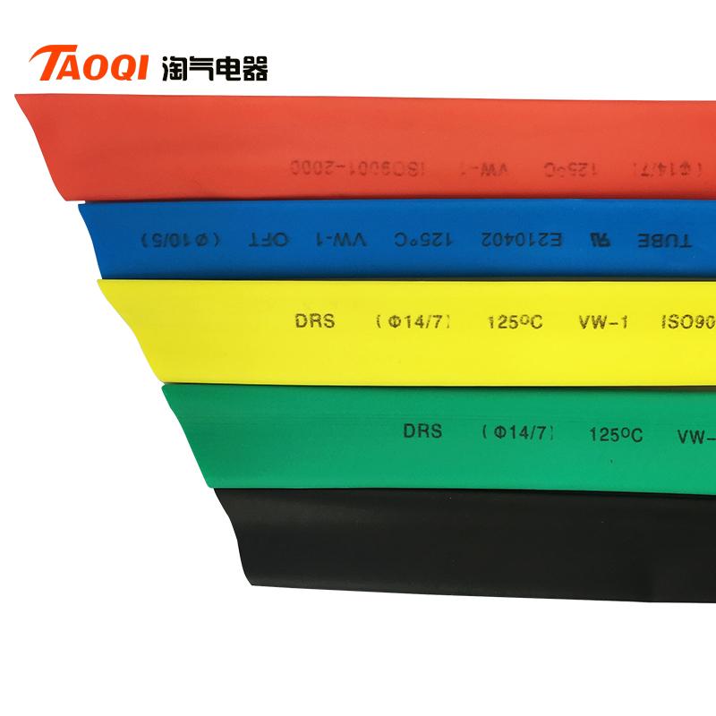 Ống gói bưu dày của vỏ cách nhiệt nóng co 2/3/4/5/6/8~150mm điện ống màu đen