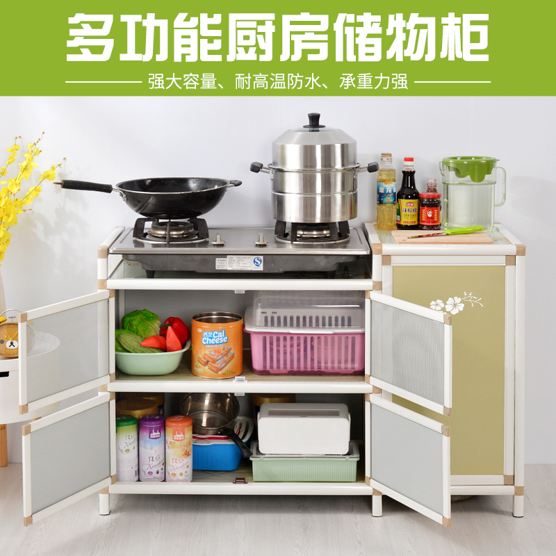Einfache Küche eine Aluminium - legierung sideboard - schrank tee im Kabinett der modernen gasherd post