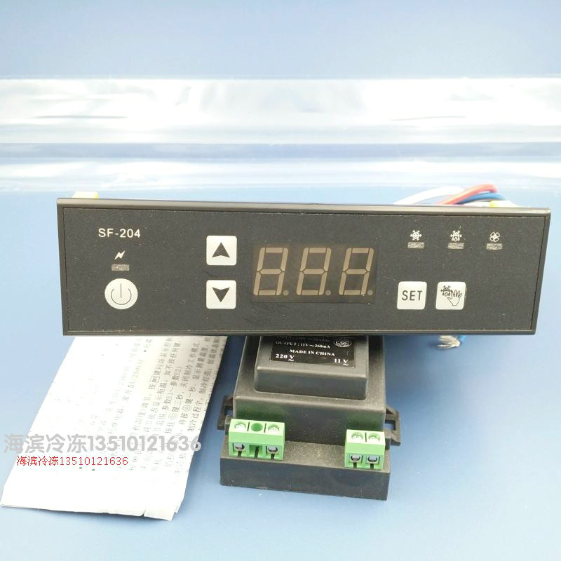 Zhongshan imperial SF-204 thermostat display cabinet freezer refrigerator thermostat electronic temperature controller