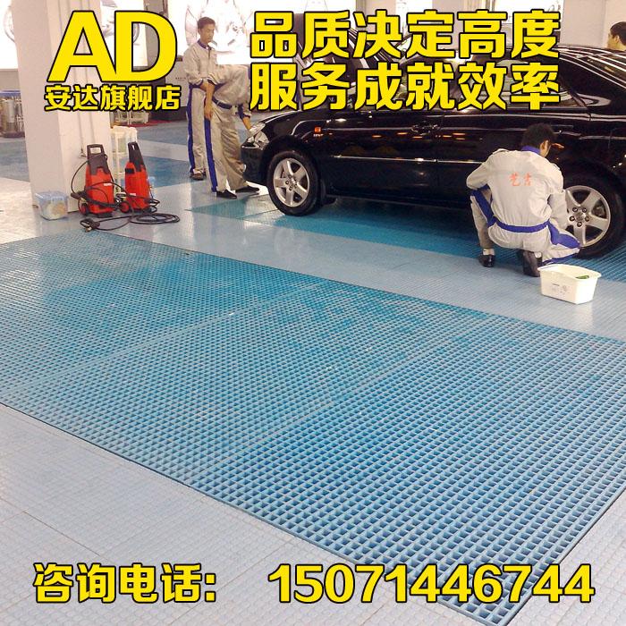 ล้างรถร้าน 4S ตะแกรง FRP ตะแกรงฝาท่อระบายน้ำตะแกรงรั่วอย่างหนา 38 ต้นไม้ย่อย