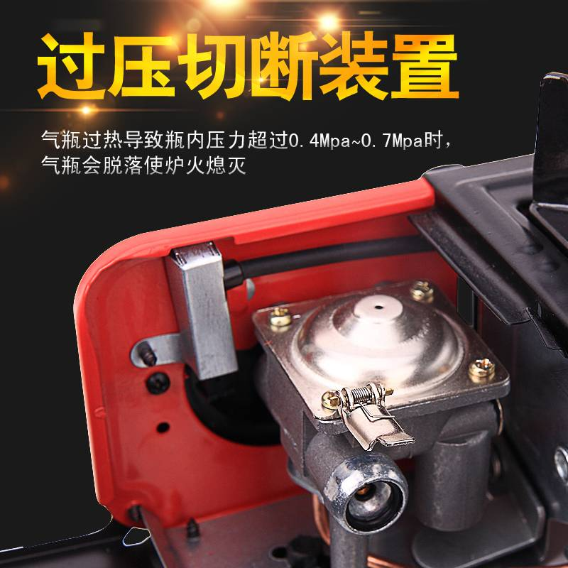 портативный мини - бортовой плита бытовой открытый лесополоса комплексной бензобак двойного назначения плита газовая плита