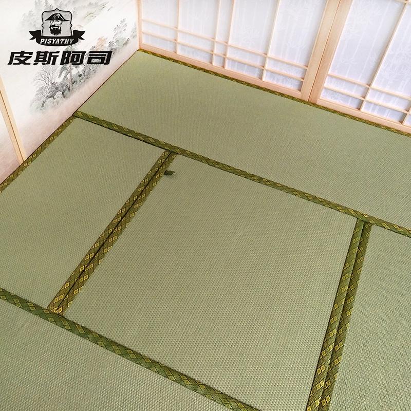 Japanese tatami mats made of straw mattress platform TATAMY m coconut coir mat