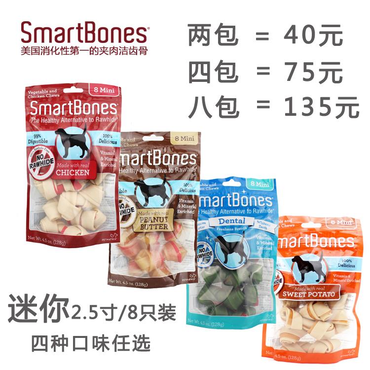 미국 smartbones 洁齿 뼈 개가 스케일링 뼈 洁齿 최고 간식 땅콩 맛 8 단지 척, 특별히