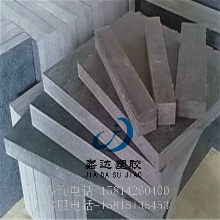 Synthetic slate, import synthetic slate, black synthetic slate, carbon fiber board, mold thermal insulation board, Germany