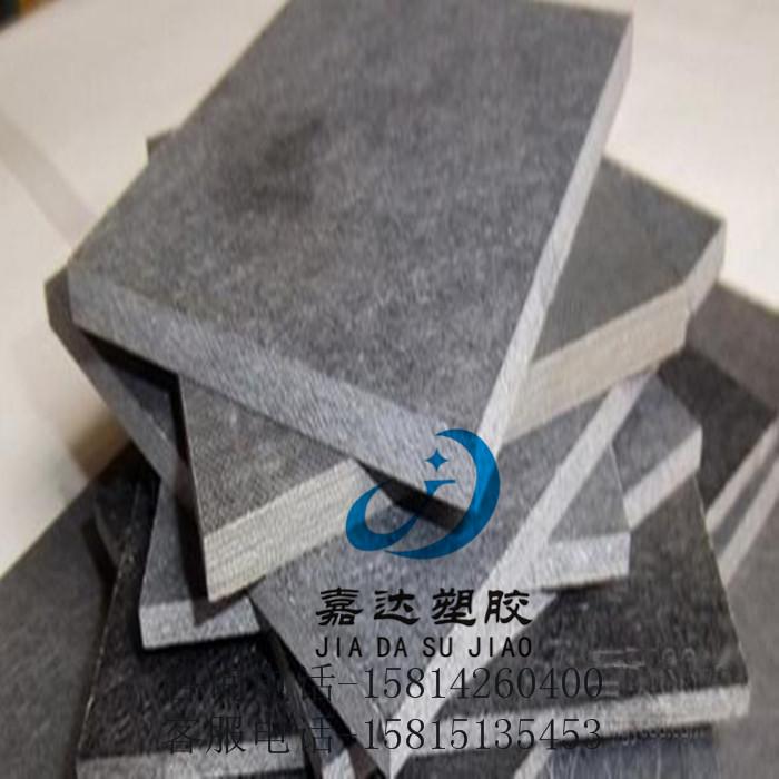หินสังเคราะห์ทนความร้อนนำเข้าสังเคราะห์หินชนวนสีเทาสีฟ้า / สีดำแม่พิมพ์ฉนวนกันความร้อนแผ่นหินสังเคราะห์