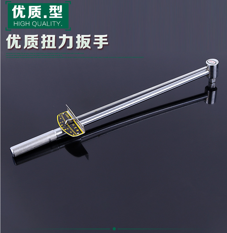 Qian Qi pointer 30 kilograms adjustable torque wrench torque wrench socket wrench auto repair tools