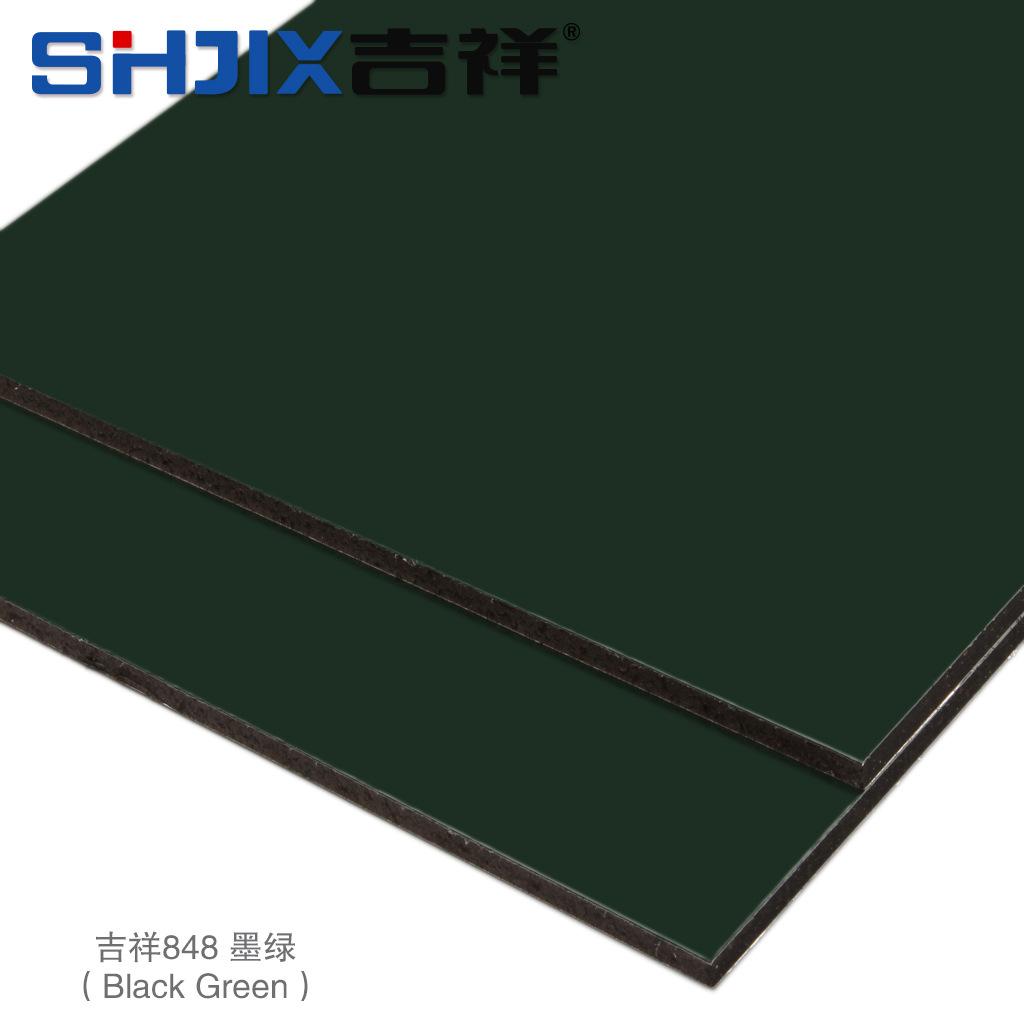 Auspicious aluminum plate factory direct 3mm8 wire / green exterior wall advertising curtain wall decorative sheet