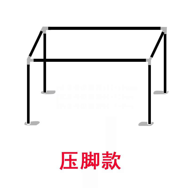 Upper berth bracket, dormitory, bed curtain, single bed, women's dormitory, lower berth, stainless steel pole, mosquito net bed frame