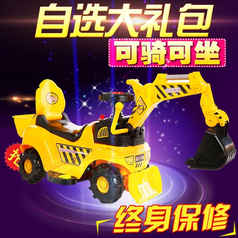 Fernsteuerung - kinder sitzen, können MIT DEM Bagger Bagger bulldozer großen PEdal - fahrzeug.