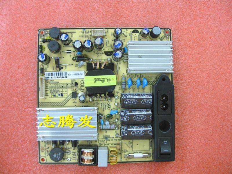 Wellcome TCL lehua WEK Merlot drei Toyo Zhi 32 - Zoll LCD - fernseher macht 37 - Zoll - 39.