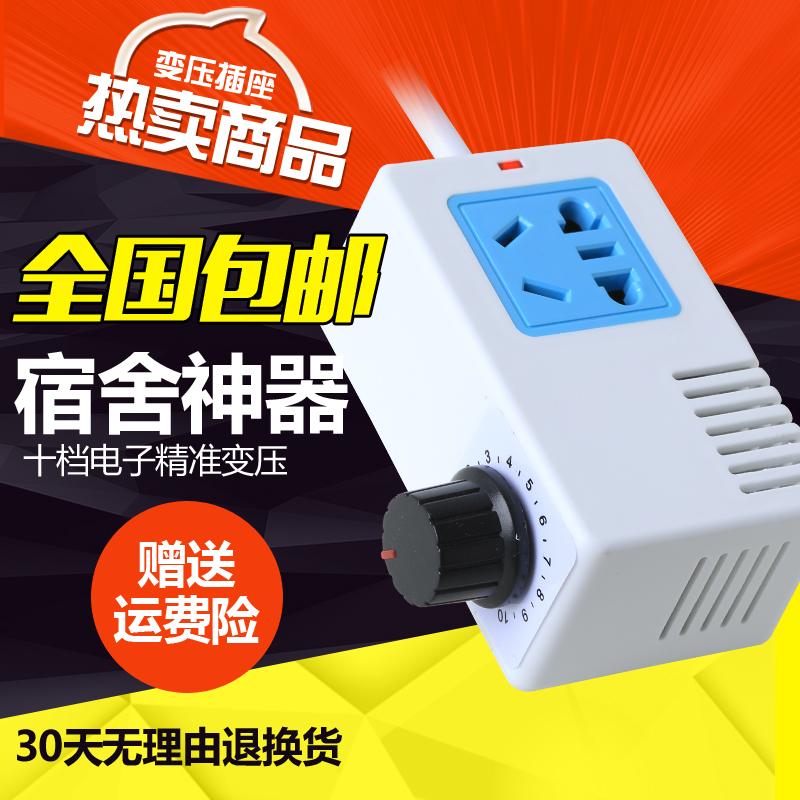 Transformador transformadores Alunos dormitório - socket power conversor circuito regulador de tensão