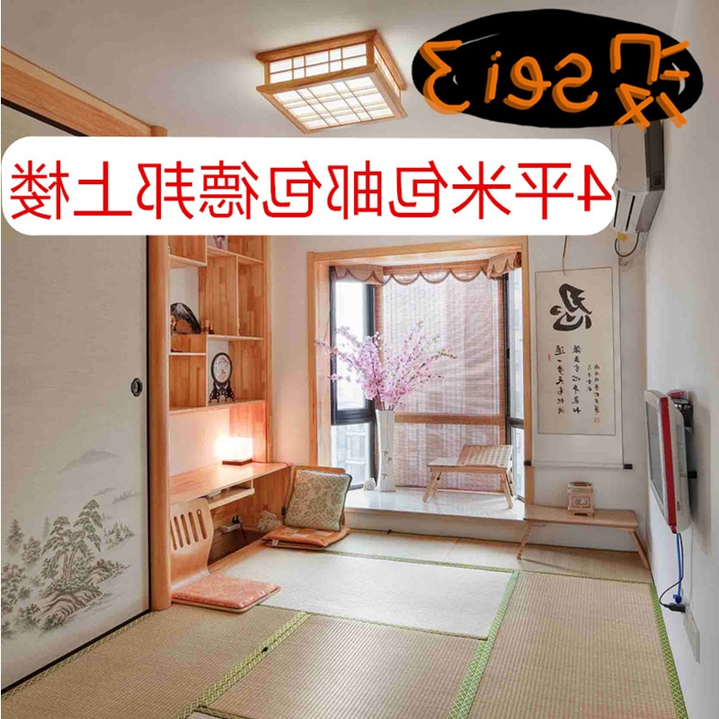 See description table coir mats made of paper with customized Japanese palm mattress pad stamp tatami mats
