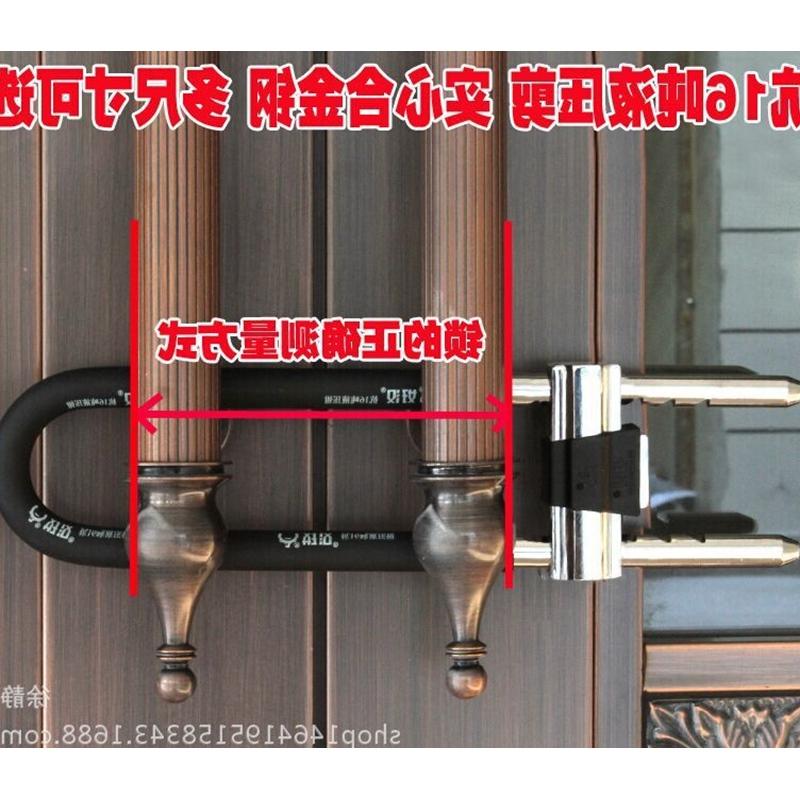 - 拉门 skleněné dveře zámek prodloužit dvojité typu imobilizéru zámkem špičkové úrovni 好汉 viz popis zvláštní na zámek.