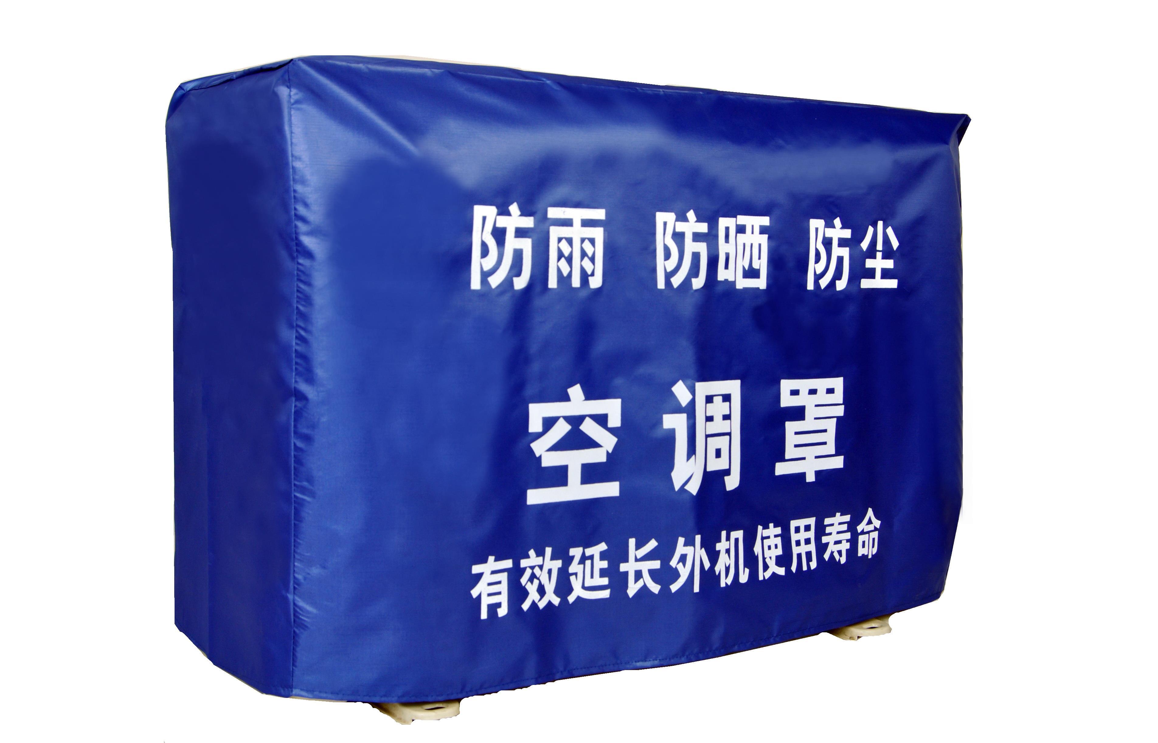 Klimaanlage, Decken Sind klimaanlage, Reihe Platz für Haushalt, generalsekretär und neUe Absatz 2 der vertikalen koreanische schlafzimmer zu hause.