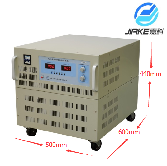 Motor test adjustable switching power supply 0-120V300A DC power supply 120V300A DC regulated power supply