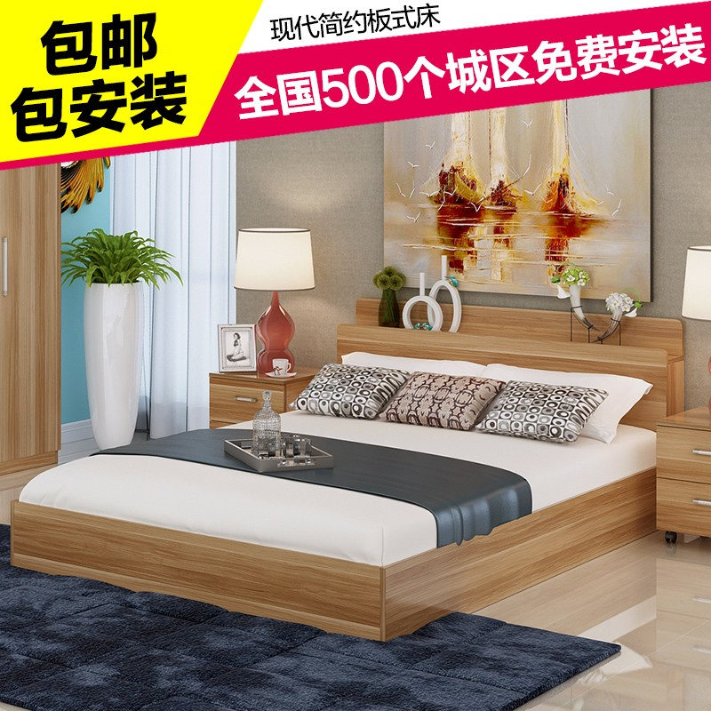 Our modern minimalist wood type bed 1.5 meters 1.8 meters double bed tatami storage bed bed can be customized