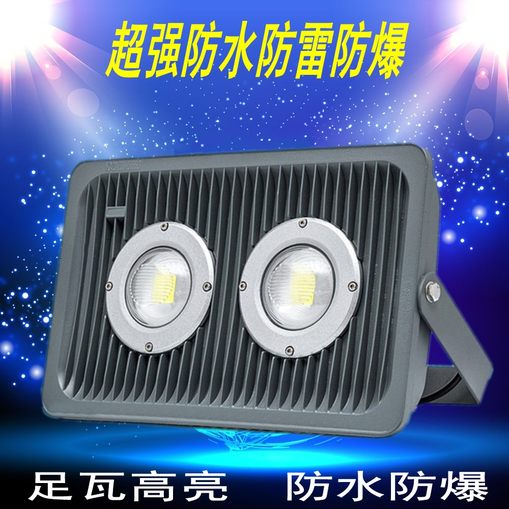 LED tunnel lamp explosion-proof lamp 30w50w80w100w advertising lamp light 150w180w200 outdoor lamp