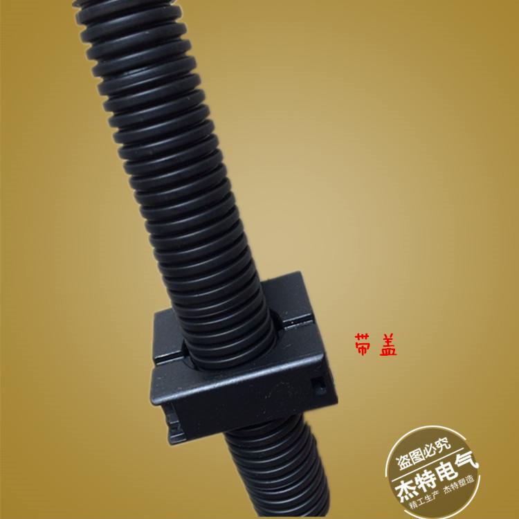 Tubo de plástico corrugado, medias de nylon por asiento por un soporte de plástico AD21.2AD25