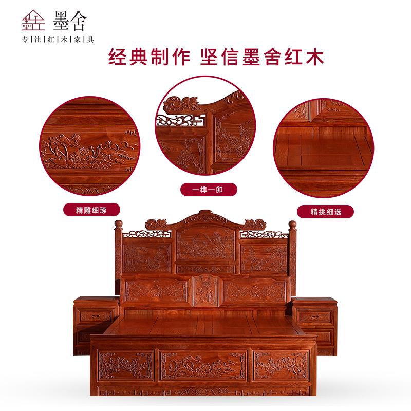 Mahogany bed 1.8 meters Burma African rosewood antique wood double bed heightening padauk brilliant