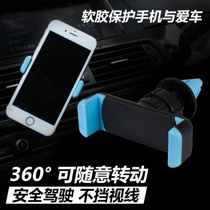 mobil rack med 360 graders roterende direkte stent sugekopper type faste plantning af køretøjets sæde ikke hænge