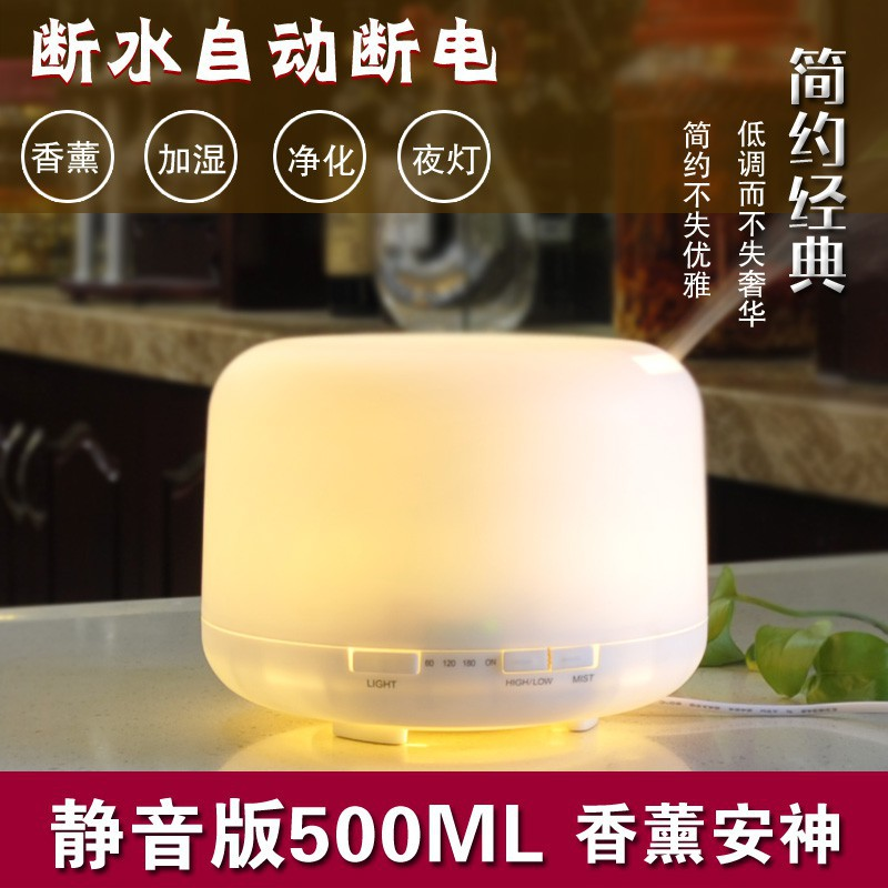 увлажнение розы ладан атмосферы лампа клуб лампа Берже включить электричество Ароматерапия печи огня офис