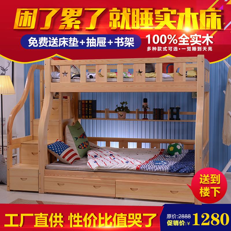 почта пакет простой все деревянные кровати высота постели детей под двойной кровати кластера лестница кабинета с горки сосны многофункциональный