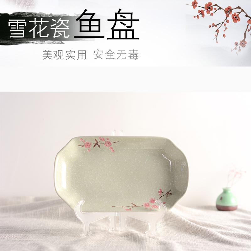 блюдо блюдо японской рыбы пару рыба на гриле рыба диск диск, диск кости микроволновая печь, посуда