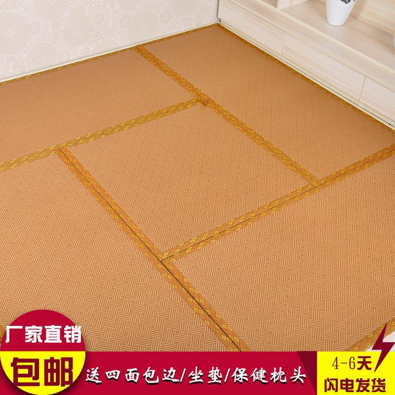 Chinese custom tatami mats coir mat tatami matting Kang pad cushion pad platform