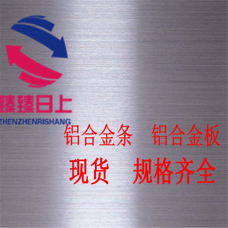 Lo specchio di Alluminio Sottile di Alluminio in Lega di Alluminio 6061 DECIDE di Fare 0.2mm0.3mm0.4 di Lavorazione, mm0.5mm
