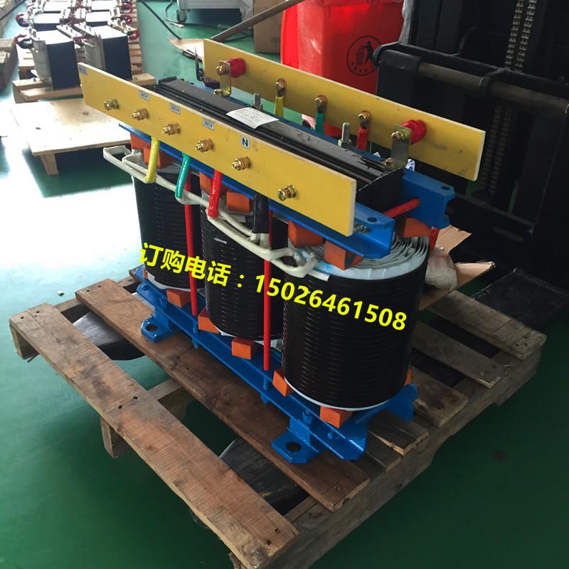 100KVA150KW трифазно напрежение на контрол изолиращи трансформатори 380v променлива 350v220v380V се 315V127