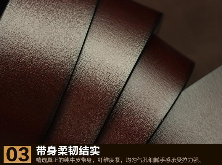 ベルトバックル男一考えだ板シンプル真皮銅ボタン本革ベルト牛皮カジュアル手作りする