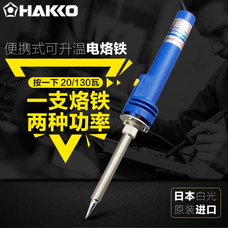 Casa Grande de ferro Branco caneta eletrônica manutenção de 80 no japão. Pode ser a Luz de Energia elétrica constante No.9