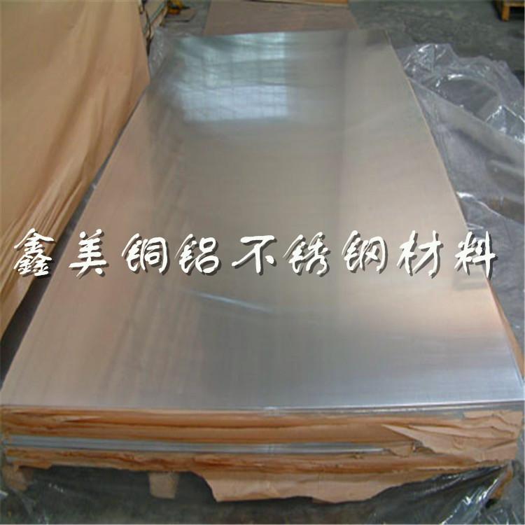 3003 de aluminio 1100 de aluminio aluminio 5052 de aluminio aluminio 1070 GB 5mm10mm2A12 engrosamiento de aluminio