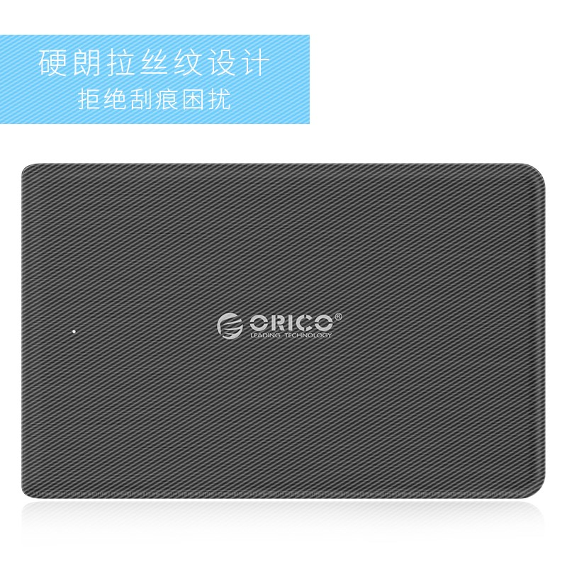 Cartouche de disque dur mobile ORICOUSB3.0 ultra - mince de 2,5 pouces d'une cartouche de disque dur portable universel ne touche pas d'empreintes digitales