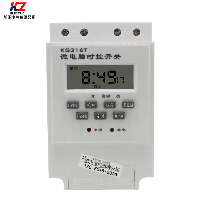 Microcomputer control switch KG316T street signs timer switch time controller electronic timer shipping