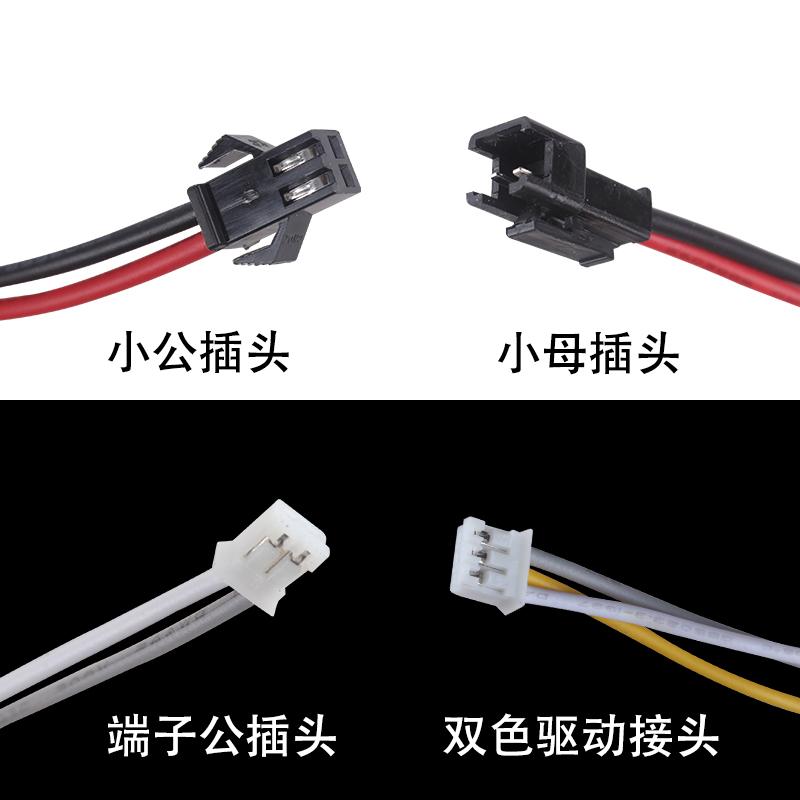 새로운 LED 간접 조명 원통 2개, 특이한 라이트 벨트 드라이버 전원 드라이브 안정기 适配 변압기