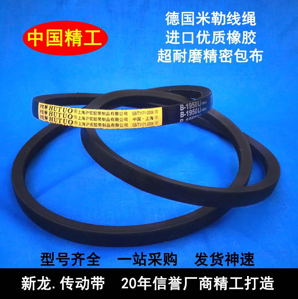 La courroie de synchronisation 3M5M8M14MXLLHXH en caoutchouc en forme de ceinture de l'engrenage de transmission d'entraînement de moteur