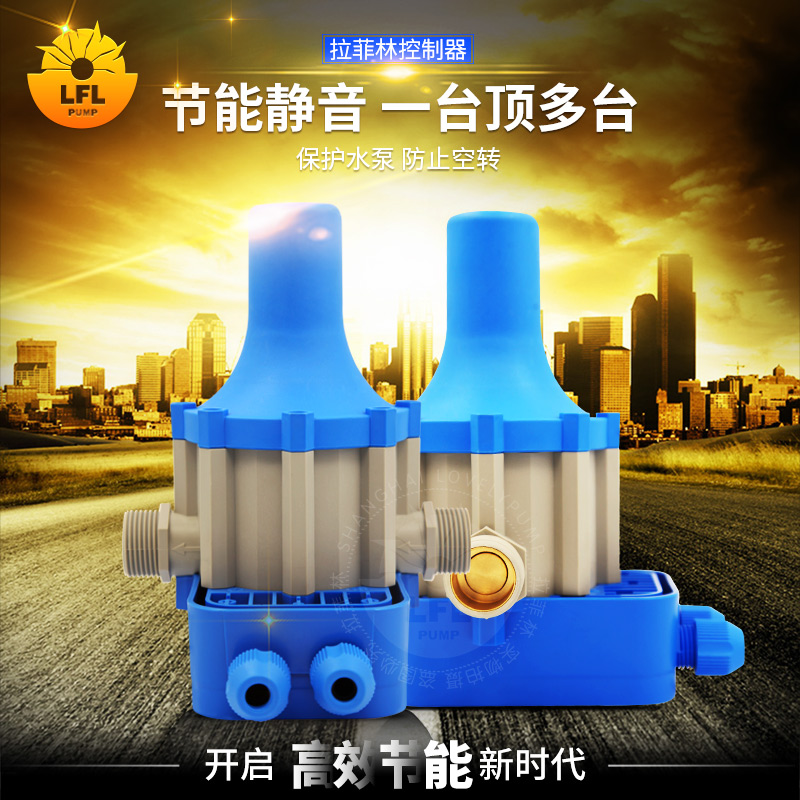Pressure pump, hydraulic switch, sub pressure control, adjustable water flow, intelligent home pump, water heater, all self